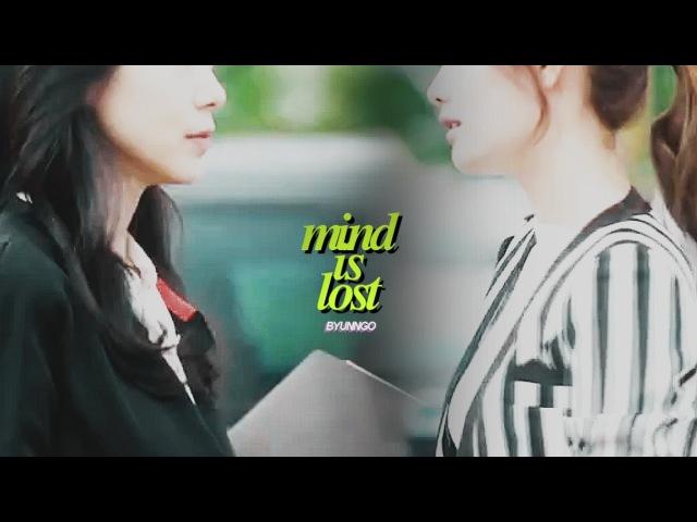 굿와이프 김단 x 김혜경 (Kim Dan x Kim Hye Kyung) mind is lost