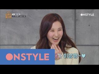 Lipstick Prince 소녀시대 서현의 이상형은 사실.. 강남? 170105 EP.6