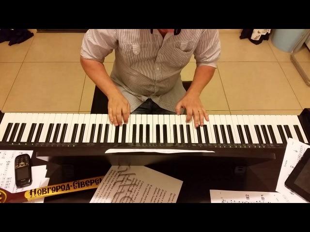 Дым сигарет с ментолом Нэнси пианино кавер piano cover