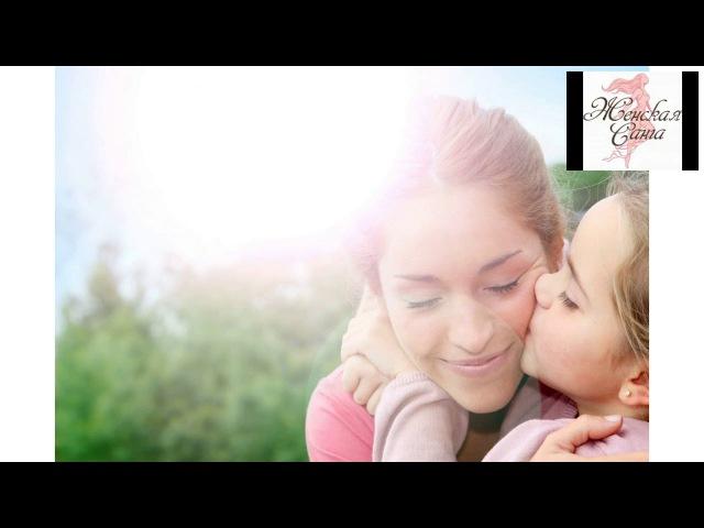 Молитва о счастливом материнстве в роду — Почитание предков 2017 — Женская Санга WomanSanga.ws