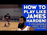How To PLAY LIKE JAMES HARDEN!! (9 Of His Best Basketball Moves and Crossovers)