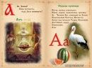 Путь изучения образного языка Часть 1 Владимир Артамонов
