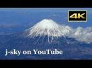 [4K] The Best View of Mt. Fuji in My Flights! Full Flight Movie 2017 ANA Tokyo Haneda - Osaka Itami