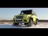 Супертест какие машины могут стоить 35 миллионов рублей