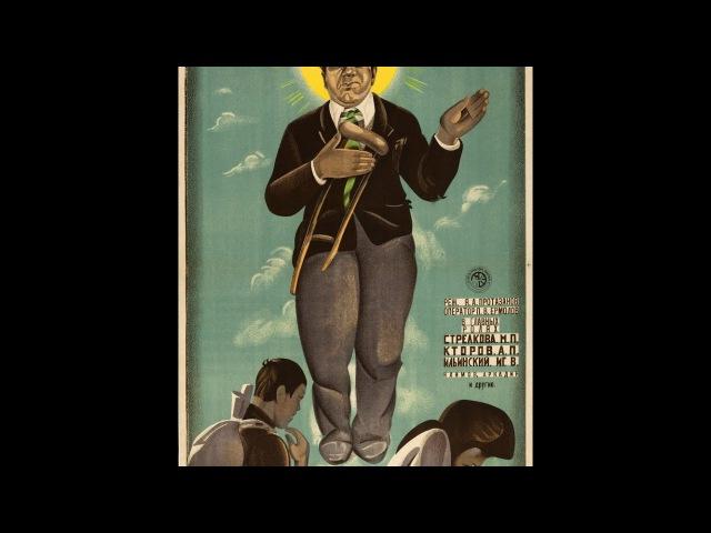 St. Jorgens Day (1930)