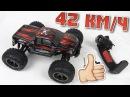 БЫСТРЫЙ и ДЕШЕВЫЙ МОНСТР ТРАК 9115 RC Monster Truck Посылка с banggood