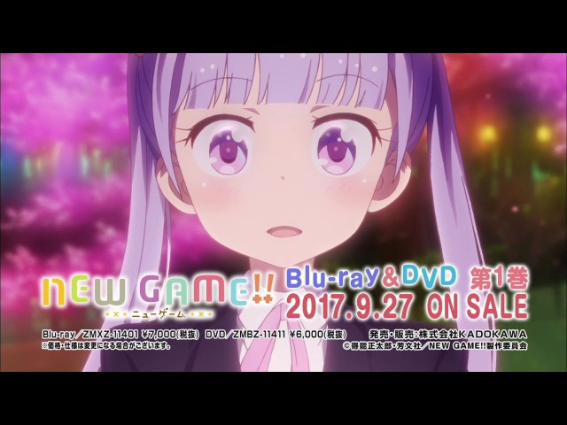 TVアニメ「NEW GAME!!」BDDVD発売告知CM(2017年9月27日発売!)@nganime ニューゲーム
