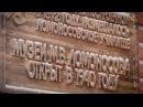Последний звонок 1 серия. Фильм Константина Семина и Евгения Спицына об образовании