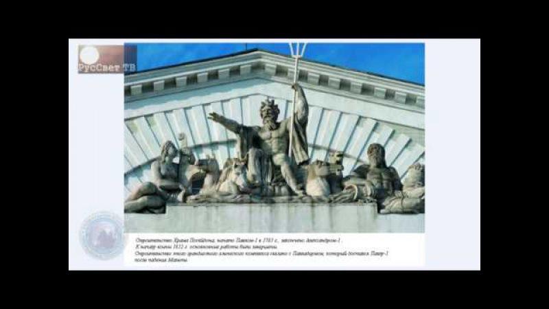 Ч.3 (из 6). Яшкардин. Рим. Образование Европы. Инки. Западная цивилизация. 2017.03.11.