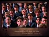 The Speech - Scent of a Woman (with persian translation)