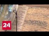 Чемоданы тайн найден архив первого председателя КГБ СССР Ивана Серова. Готовит ...