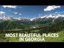 Georgia travel: Top 4 beautiful places in Georgia. Unknown pearls of Europe. Travel to Georgia.