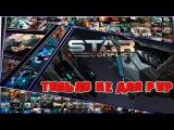 Star Conflict Есть ли в этой игре баланс на PVP ? , вся суть в одном видео !