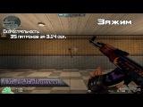 ОБЗОР + Gameplay: АК-47 Halloween | CrossFire RU