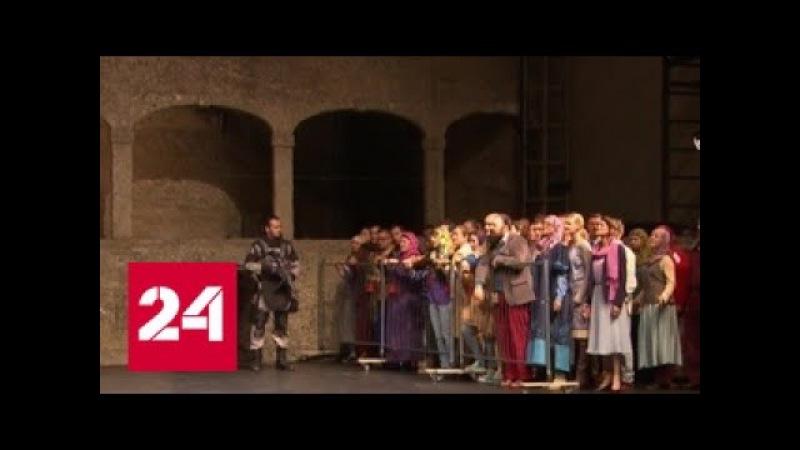 Зальцбургский фестиваль открылся российской постановкой Милосердия Тита