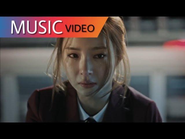[MV] _SavinaDrones (사비나앤드론즈) – Glass Bridge [The Bride of HaBaek/하백의 신부OST] Part 2