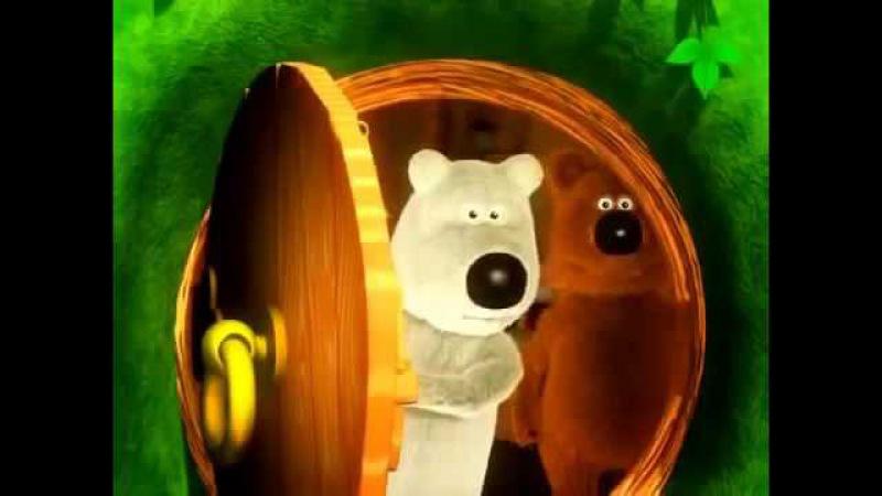 Мультфильм Веселые Мишки Все Серии Для Детей