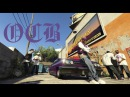 GTA 5 PC Editor- The Ballas- OCB- Original Covenant Ballas- GTA 5 Cinematic