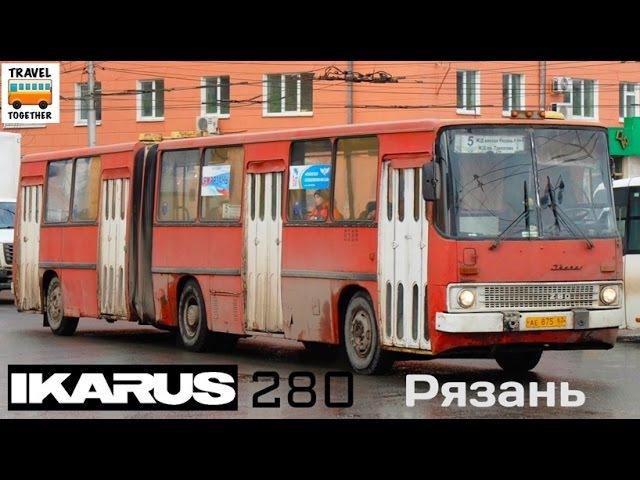 Проект Легендарный Икарус. Икарус 280 в Рязани | Legendary IKARUS. Ikarus 280