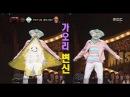 [King of masked singer] 복면가왕 - 'baby octopus prince' VS 'stingray' Dance Battle 20170625