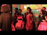 Фестиваль Африка.Москва  Госпел хор Намибии  Fassbinder  14 11 2015 1