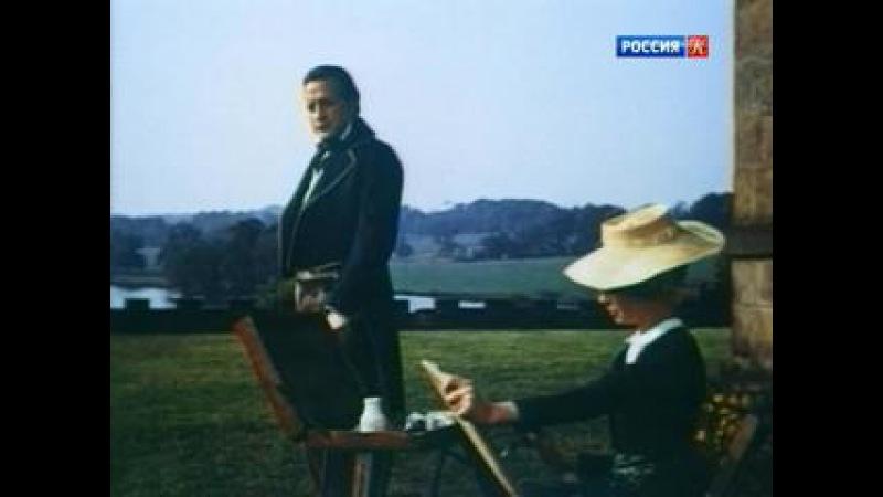 Джейн Эйр. Х/ф.1970,реж.Ганн Д