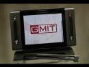Обзор BenQ-Siemens S65 DVB-H Concept Device (