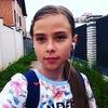 Valya Isaeva