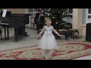 Гимадиева Самира 5 лет.
