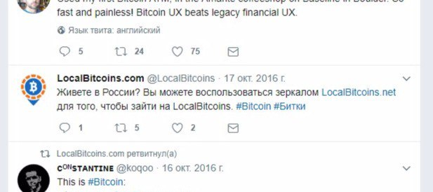 localbitcoins.net зеркало