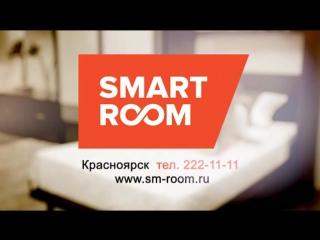 Шкаф-кровать Смарт Рум. Краснорярск, ул. Краснодарская, 8, т. 222-11-11