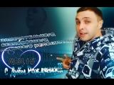 MSL16 (Melkiy_Sl)