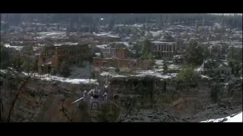 Мертвая зона - Ария