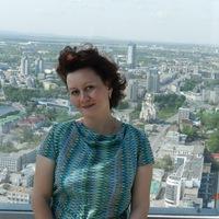 Елена Федюкова