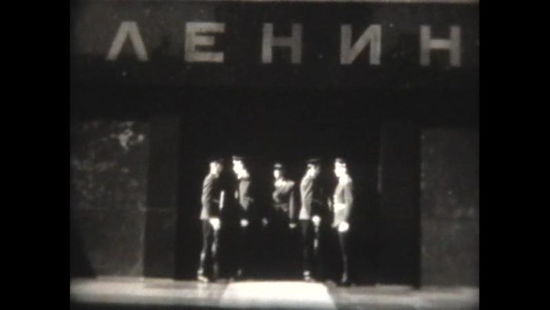 Školní-filmotéka.-Historie,-V.I.-Lenin/Учебная-фильмотека.-История.-В.И.Ленин--Минута-с-Лениным-06/12 dokument-1969,-RU » Freewka.com - Смотреть онлайн в хорощем качестве