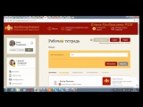 Как работает система RoyalGroupbusiness роял групп бизнес - YouTube