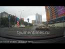 Замес в Тюмени 7 июля 2017, ДТП на 50 Лет Октября - Профсоюзная