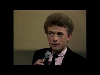 Танец на барабане - Николай Гнатюк (Песня 80) 1980 год