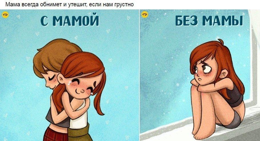 Картинки как мне жить без тебя мама, доктора пасха советская