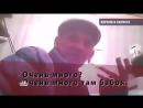 Док. Фильм про Ровшана Ленкоранского и Российских рынков Шанлик Сафаров ленкоран
