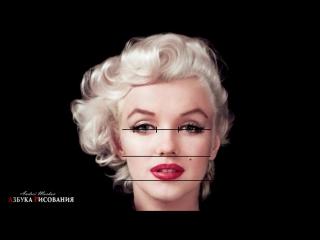 Как нарисовать лицо человека. Построение и пропорции лица