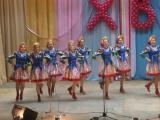 Руский народный рок