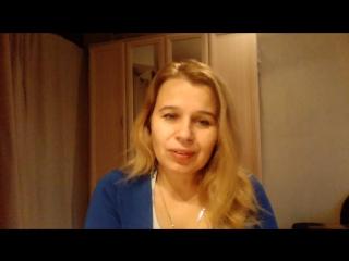 Приглашение на семинар Исцеление души и тела Красноярск