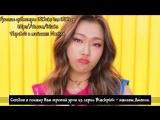[рус суб] SSIN - Blackpink Jennie makeup tutorial