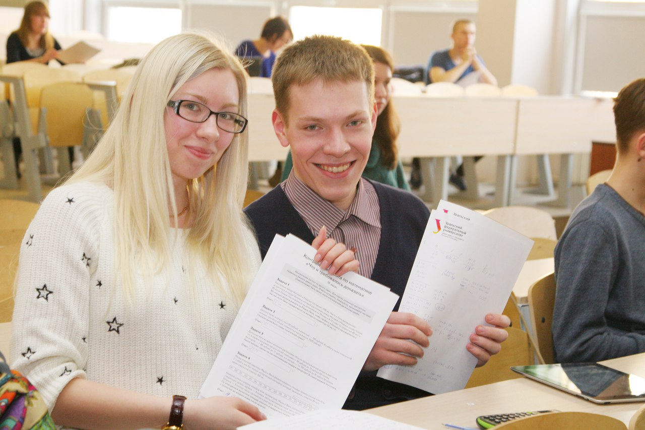 Яндекс проведёт контрольную по математике в Таганроге
