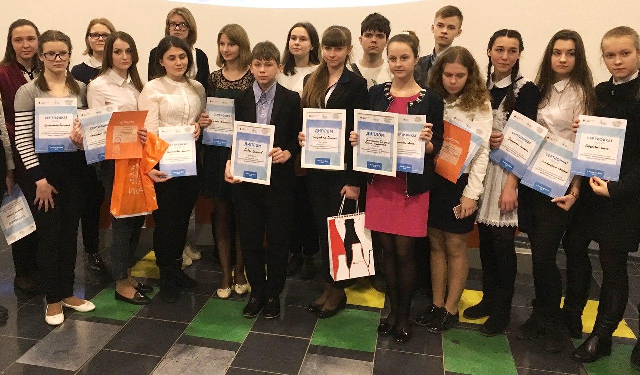 В Ростовской области подвели итоги юниорского Водного конкурса