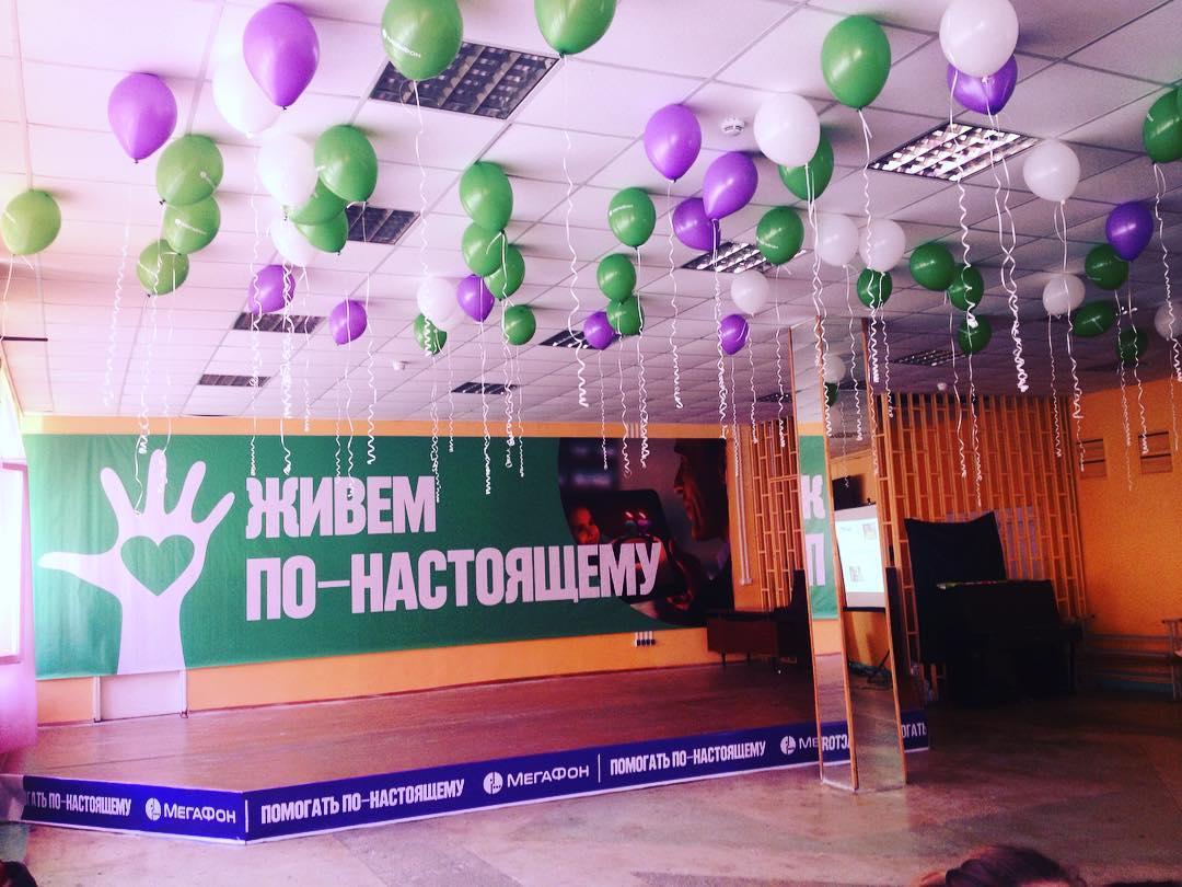 «МегаФон» поможет социальной адаптации детей-сирот в Ростовской области