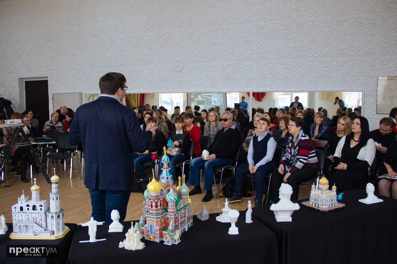 Таганрогские студенты отправилась в тур по ЮФУ с выставкой «Мир на кончиках пальцев»