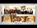 2014.03.24 .Диск 1 EXO's First Box