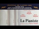 Пянстка La Pianiste (Мхаэль Ганэке Michael Haneke) 2001, Астрыя, Францыя, Нямеччына, драма